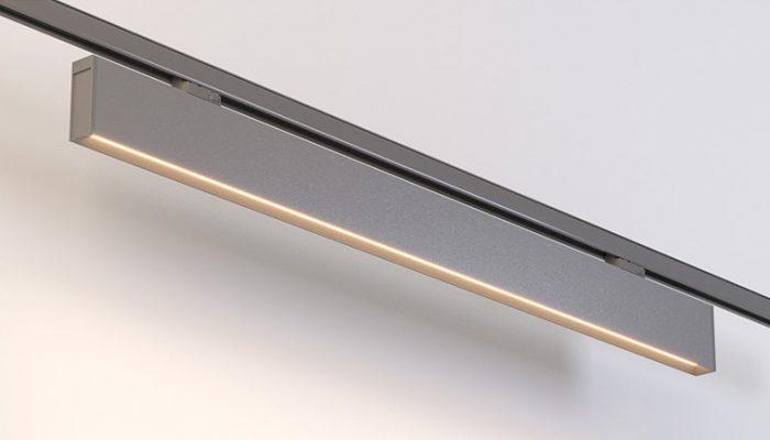 INI LED Adapter трековый светильник