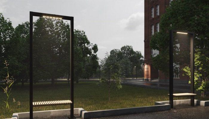 PORTEN садово-парковый светильник